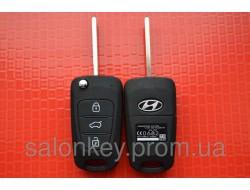 Ключ Hyundai выкидной корпус 3 кнопки средняя джип