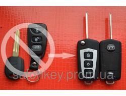 Ключ Kia выкидной для переделки 3+1 кнопки лезвие KIA6L вид Exclusive