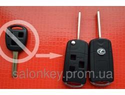 Ключ Lexus RX, GS, GX, LS, LX, ES, IS для переделки обычных ключей 3 кнопки Вид Дуга