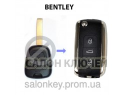 Citroen C1 ключ выкидной BENTLEY
