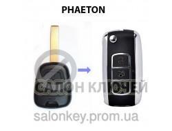 Citroen C1 ключ выкидной Phaeton