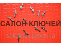 Пины для замков Honda, Acura. 16 штук