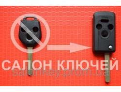Ключ Subaru tribeca, forester, impreza, ключ выкидной 3+1кн. Для переделки Лезвие DAT17. Вид№2.