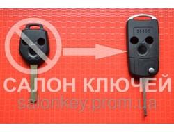 Ключ Subaru tribeca, forester, impreza, outback выкидной 3кн. Для переделки лезвие DAT17. Вид№3