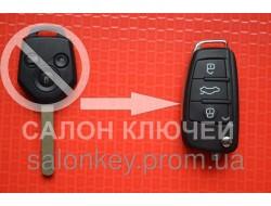 Sключ в выкидном корпусе Audi A6. Вид ромб 3 кнопки 433Mhz чип 4D id62 лезвие Dat17. P\N: 88049SC000