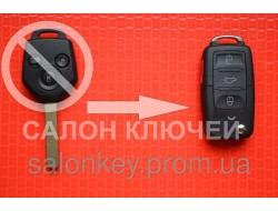 ключ Subaru  в выкидном корпусе Vw. Вид ромб 3 кнопки 433Mhz чип 4D id62 лезвие Dat17. P\N: 88049SC0