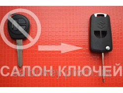 Ключ выкидной Suzuki sx4, xl7, splash, grand vitara, swift, liana