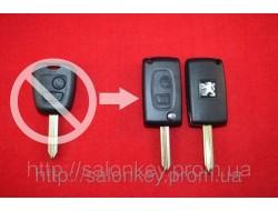 Ключ Peugeot Partner выкидной для переделки с обычного вариант №2