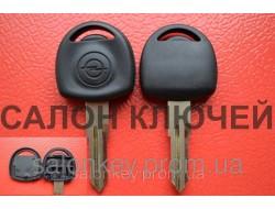 Ключ Opel с местом под чип Лезвие HU46L