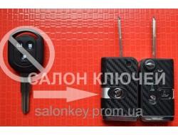 Выкидной ключ Chevrolet Lacetti для переделки CARBON