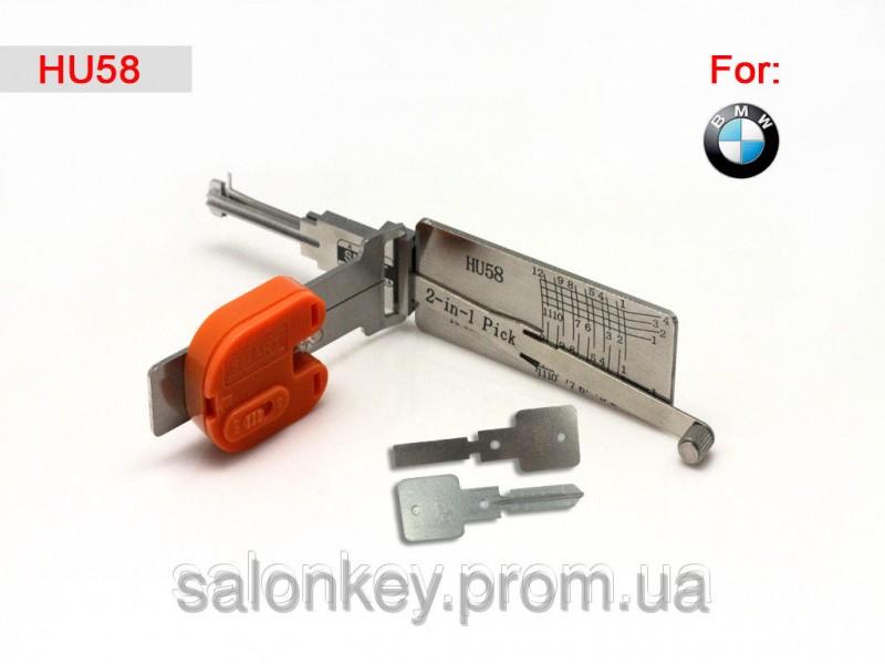 Smart 2in1 HU58. Отмычка и декодер с подсветкой для BMW до 2002г.