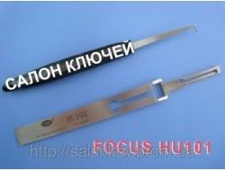 Lishi HU101. Отмычка для аварийного открытия автомобилей Ford.