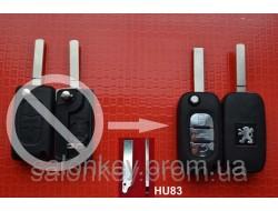 Peugeot 107, 207, 307, 308, 407, 3008 выкидной ключ 3 кнопки с местом под батарейку