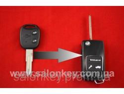 Выкидной корпус для ключа Chevrolet epica, evanda 2 кнопки Вид№1