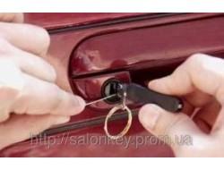 Восстановление авто ключей с чипом при утере Запорожье и область потеряли ключи