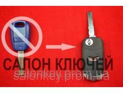 Ключ Fiat doblo, ducato, scudo, punto, fiorino выкидной 1кн для переделки лезвие SIP22