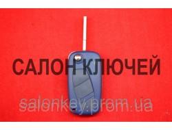 Ключ Fiat doblo, ducato, scudo, punto, fiorino корпус выкидного ключа 3 кнопки Синий