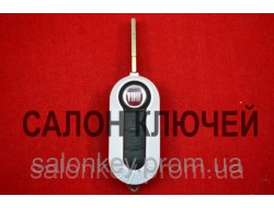 Fiat doblo, ducato, scudo, punto, fiorino корпус выкидного ключа 3 кнопки БЕЛЫЙ