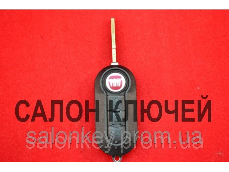 Fiat корпус выкидного ключа 3 кнопки
