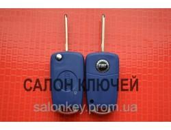 Выкидной ключ Fiat doblo, ducato, scudo, punto, для переделки кнопка сбоку лезвие FI15