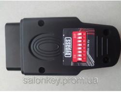 Выключатель иммобилайзеров для VAG EDC16 EDC17 EDC15 immo off/immo on
