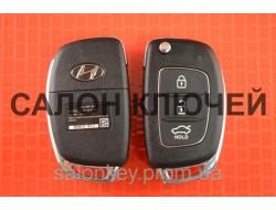 HYUNDAI Ключ выкидной 3 кнопки Диод мигает 2 раза 433Mhz 4D id70