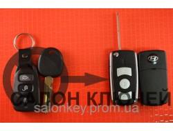 Hyundai выкидной ключ 3 кнопки Для переделки Вид №1 Хром