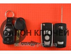 Hyundai выкидной ключ 3+1 кнопки Для переделки Вид №1 Хром