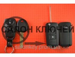 Hyundai выкидной ключ 2 кнопки Для переделки Вид №2 Black