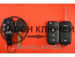 Hyundai выкидной ключ 3+1 кнопки Для переделки Вид №2 Black