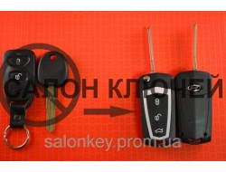 Выкидной ключ Hyundai  для переделки 3 кнопки Вид №3 Сатин