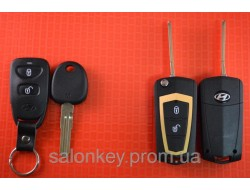 Выкидной ключ Hyundai для переделки 2 кнопки Вид №3 Сатин
