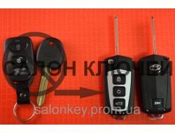 Выкидной ключ Hyundai для переделки 3+1 кнопки Вид №5 Exlusive