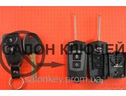 Выкидной ключ Hyundai для переделки 2 кнопки Вид №5 с местом под батарейку