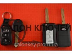 Выкидной ключ Hyundai для переделки 3 кнопки Вид №6 Smart