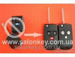 Ключ выкидной Ford transit 3 кнопки, для переделки из обычного ключа Лезвие FO21 Вид №2