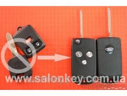 Ключ выкидной Ford 3 кнопки, для переделки из обычного ключа Лезвие FO39 Вид №1