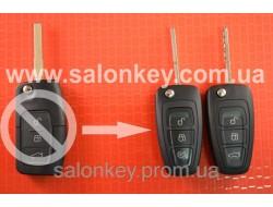 Выкидной ключ Ford с чипом и радиоканалом нового вида лезвие HU101 Вместо 3 кнопочного старого вида