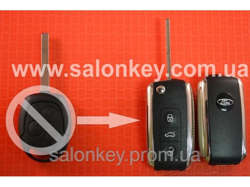 Выкидной ключ Ford 4D 434MHZ лезвие HU101 Вместо 3 кнопочного не выкидного Вид №1