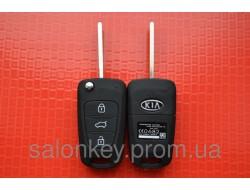 Kia ключ выкидной 3 кнопки корпус Вид №1