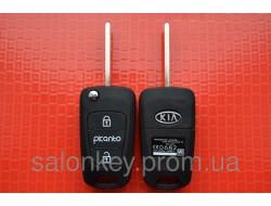 Kia Picanto ключ выкидной корпус 3 кнопки Вид №1