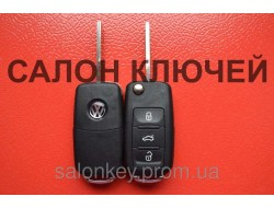 Ключ выкидной Volkswagen 3 кнопки 434Mhz CAN id48. 5K0 837 202 AA.