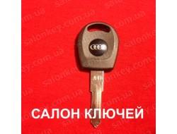 Ключ AUDI с местом под чип HU49