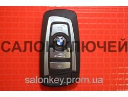 Bmw 5, 7 смарт ключ 4 кнопки с 2009г. корпус ключа