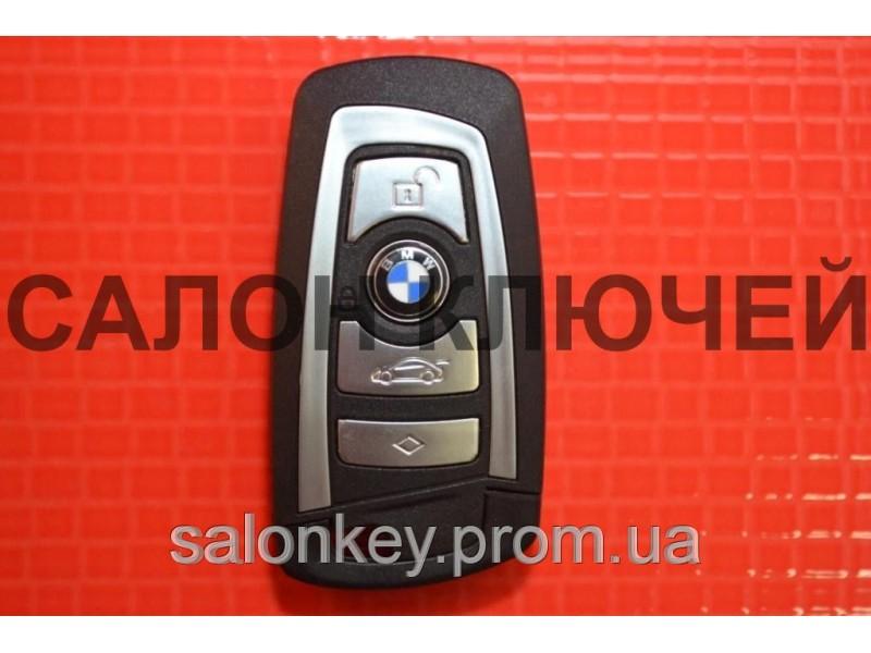 Смарт ключ BMW 4 кнопки с 2009г.  корпус ключа