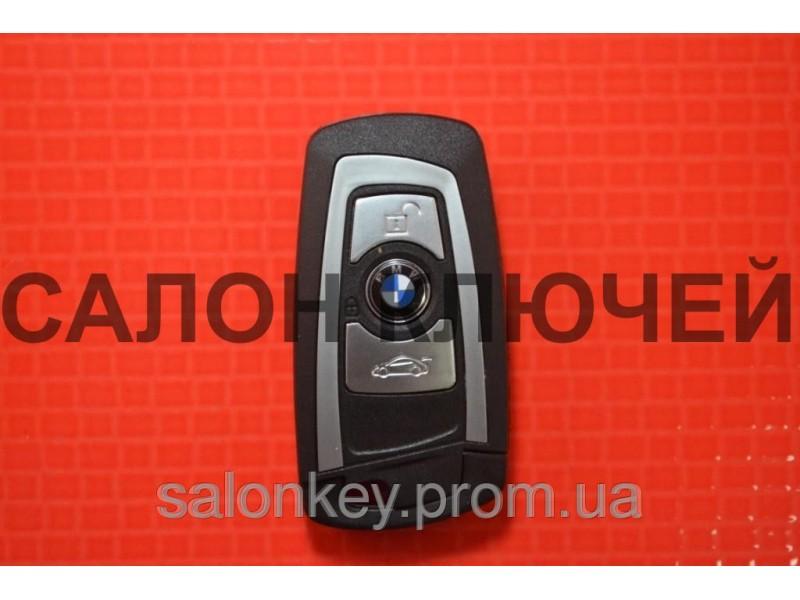 Смарт ключ BMW 3 кнопки с 2009г.  корпус ключа