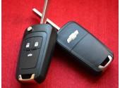 Корпус выкидного ключа Chevrolet Сruze оригинал 3 кнопки