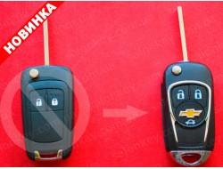 Chevrolet выкидной ключ для переделки 2 кнопки корпус Нового образца