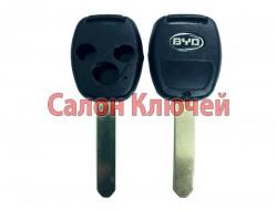 Корпус ключа BYD