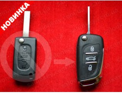 Корпус ключа Citroen для переделки выкидного 3 копочного